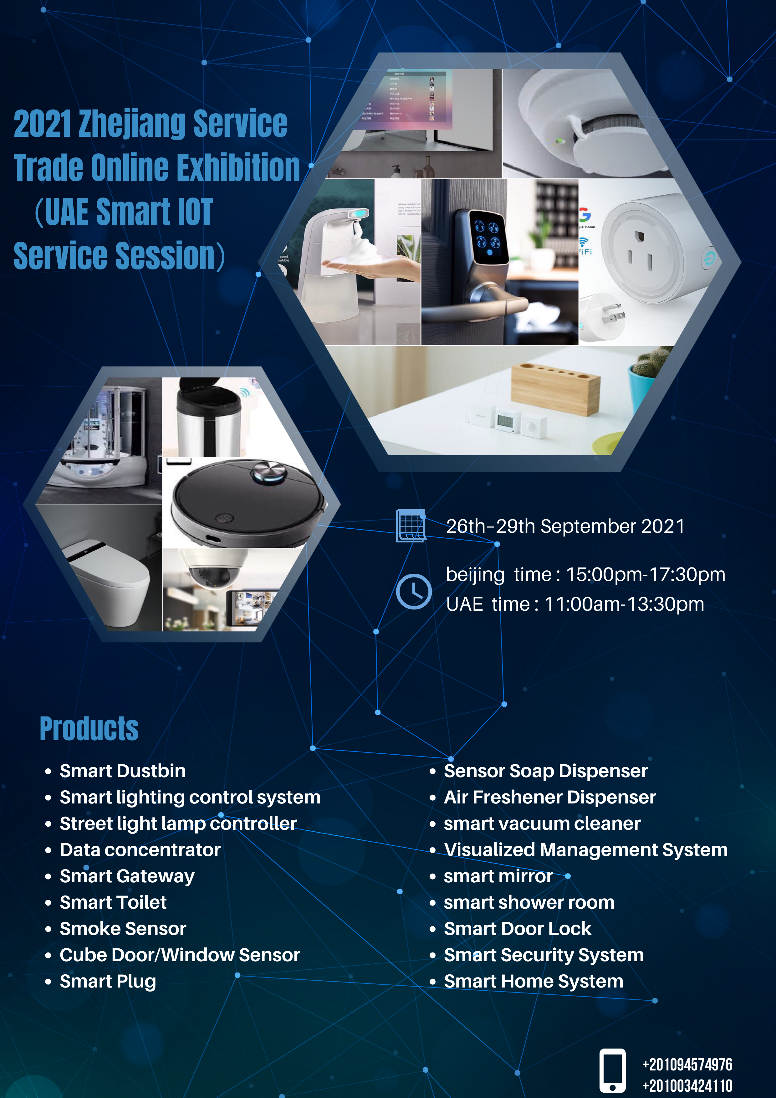 The intelligence of Zhejiang and UAE,  connected the world of things. The opening of 2021 Zhejiang Service Trade Online Exhibition (UAE Smart IoT Service Session)