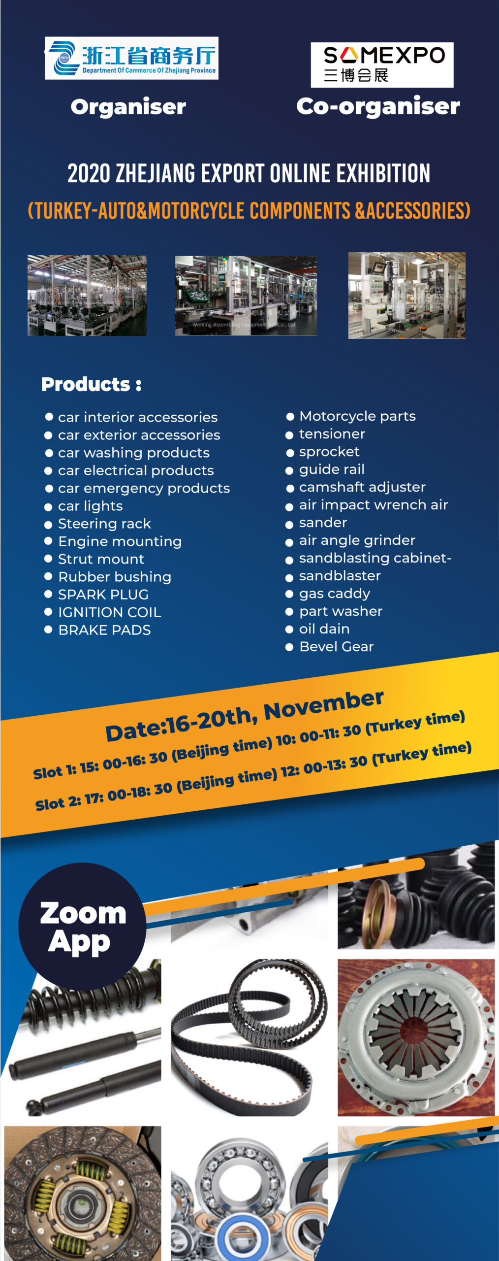 2020 ZHEJIANG EXPORT ONLINE FAIR (Turkey-Auto&Motorcycle Components &Accessories)