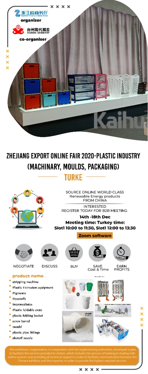 Zhejiang Export Online Fair 2020-Plastic Industry (machinery, moulds, packaging)